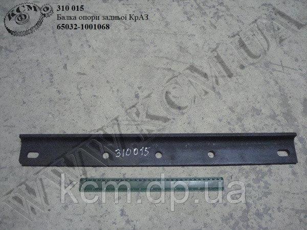 Балка опори двигуна задн. 65032-1001068 КрАЗ