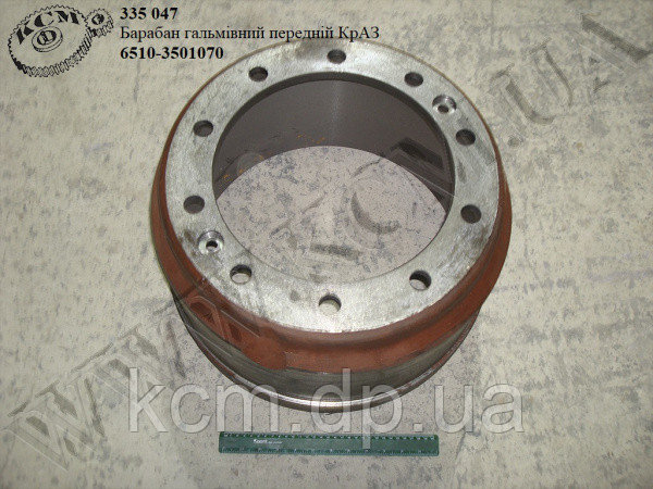 Барабан гальмівний перед. 6510-3501070 КрАЗ