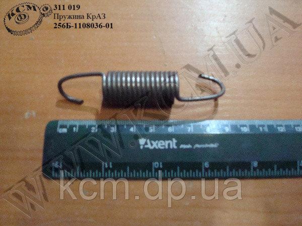 Пружина 256Б-1108036-01 КрАЗ