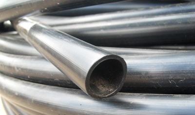Buy Pipes boiler the price to buy, Ukraine