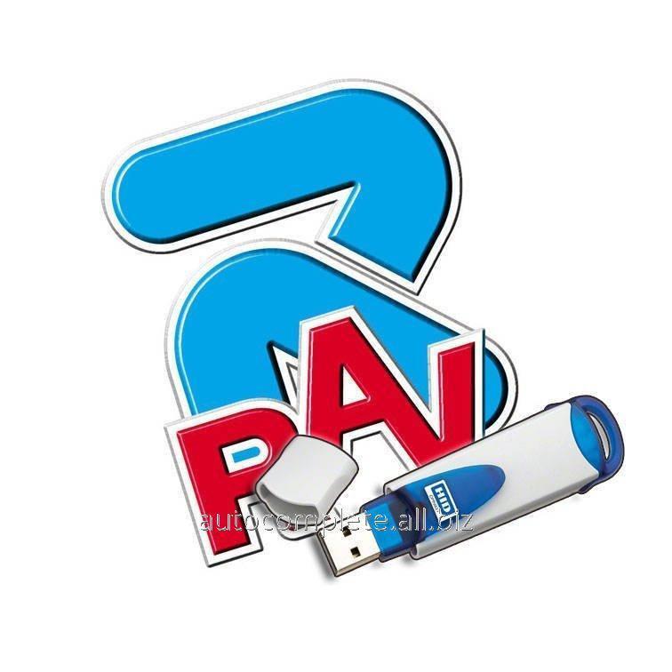 Купить Обновление базы данных для стендов развал схождения Ravaglioli STDA110/C