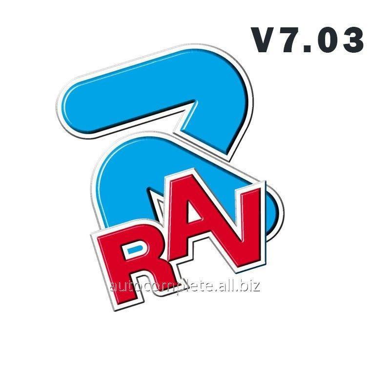 Купить Обновление базы данных для стендов развал схождения Ravaglioli STDA80/27