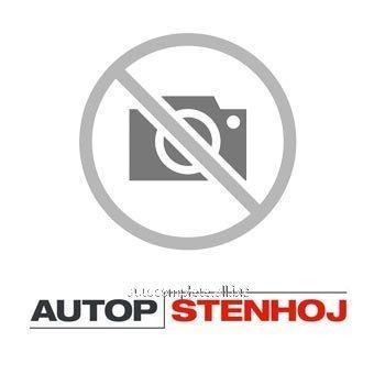 Купить Комплект портала 4350мм AutopStenhoj для подъемника Maestro 2.30/2.32/30/32 (776526)