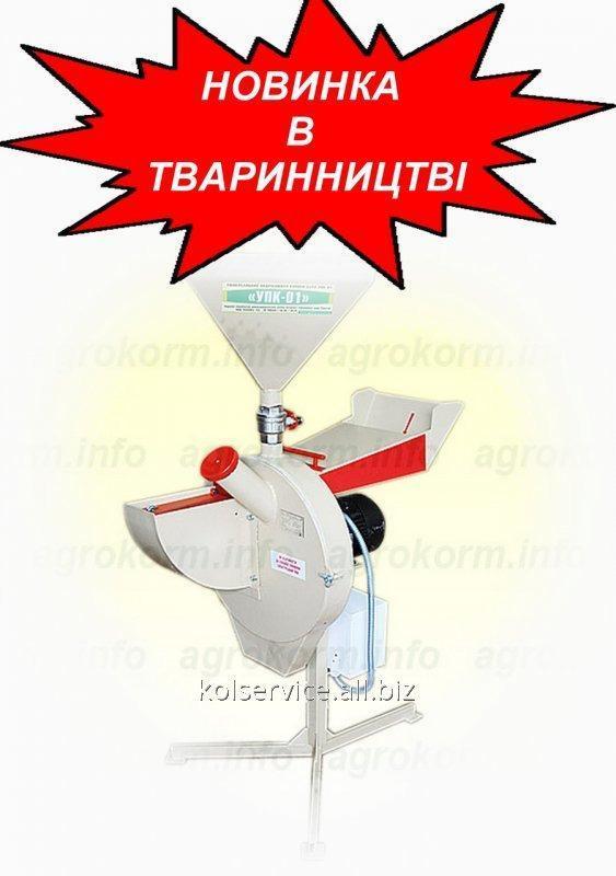 Купить Измельчитель кормов универсальный ПКУ «Мрия» - 01а