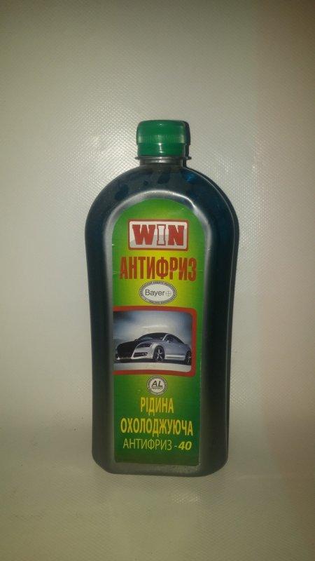 Купить Антифриз -40 Зелений, синій ТМ WIN (1л/4л/5л/10л/200л) Від упаковки