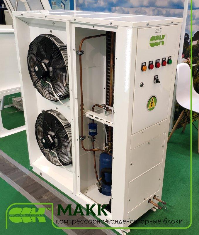 Компрессорно-конденсаторные блоки MAKK для вентиляционных установок