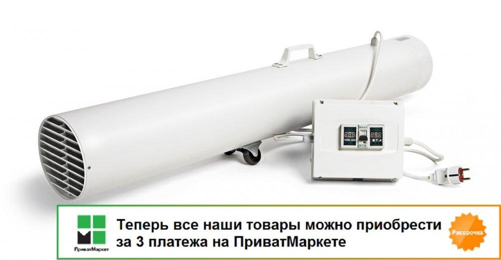 Купить Озонатор воздуха промышленный, модель ОЗОН-20ТК, 20 грамм озона в час
