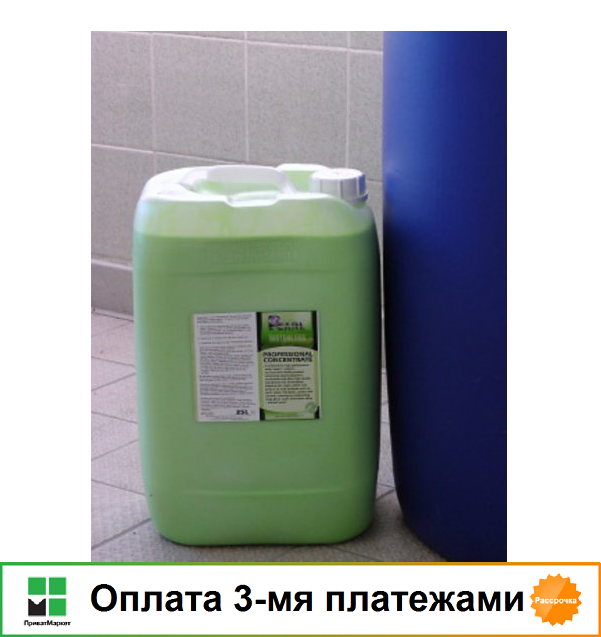 Buy Pearl Professional (exterior) - Concentrate 1: 9 - 25 liters