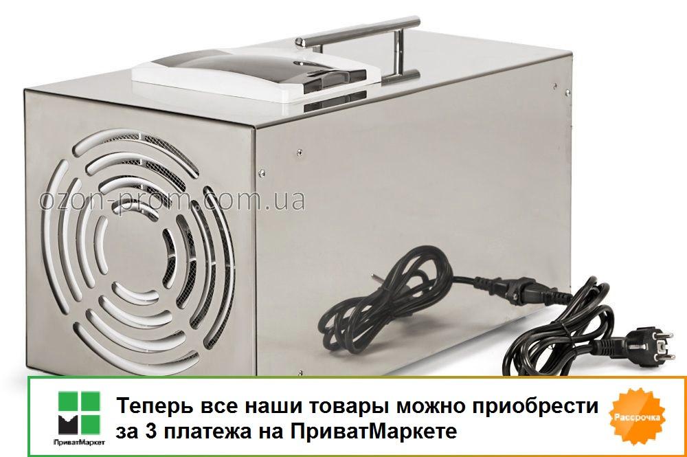 Купить Озонатор воздуха промышленный, модель ОЗОН-25ККН, 25 грамм озона в час