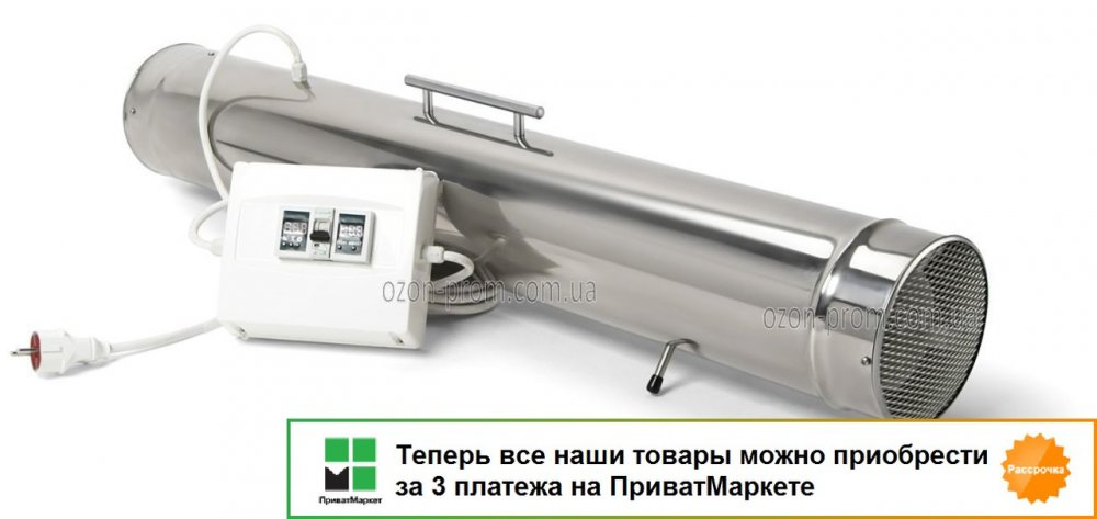 Купить Озонатор воздуха промышленный, модель ОЗОН-20ТКН, 20 грамм озона в час