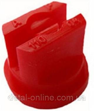 Купить АР 110 04 распылитель(красный)