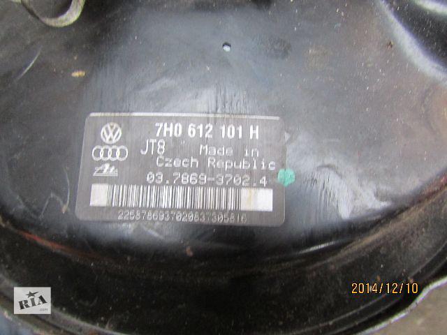 Купить 7H0612101H 7H0612101G 7H0612101F 7H0612101E вакуумник для Volkswagen T5 Transporter