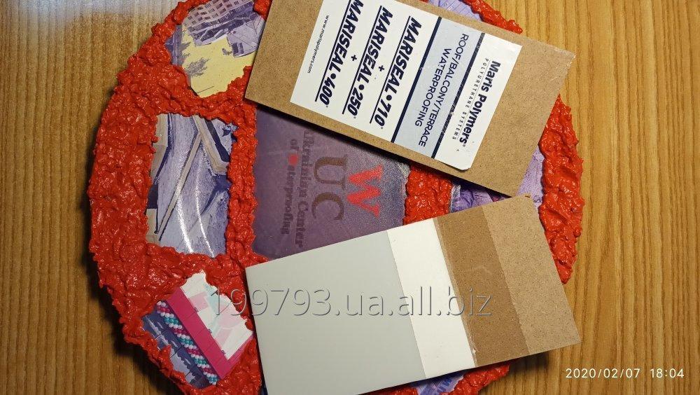 Гідроізоляційна поліуританова мембрана MARISEAL 250