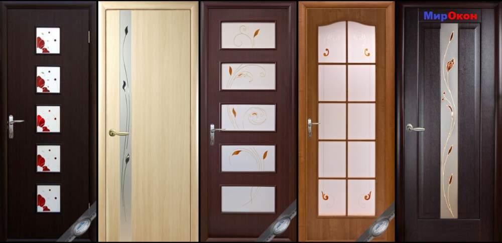 термобелье межкомнатные двери фото и цена если хотите, чтобы