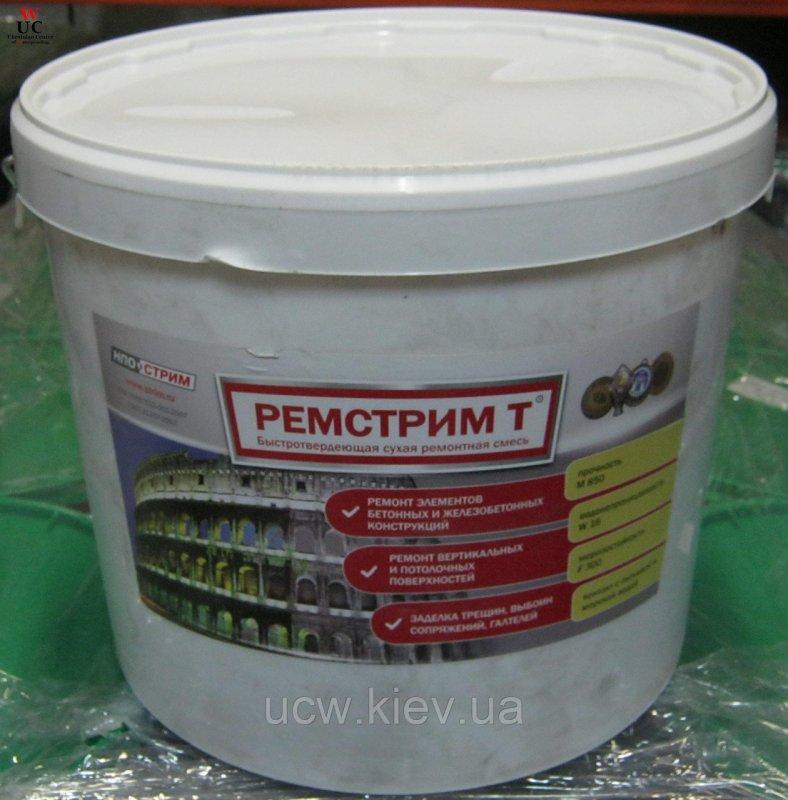 РЕМСТРИМ-Т ведро 7 кг.