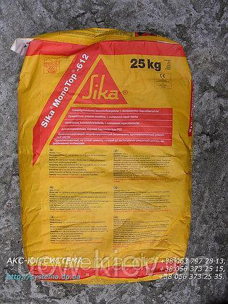 Однокомпонентный ремонтный раствор Sika® MonoTop®-612 25,00