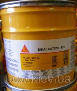 Однокомпонентная полиуретановая мембрана для бесшовной гидроизоляции Sikalastic®-618 RAL 7009/7045/9010 15L