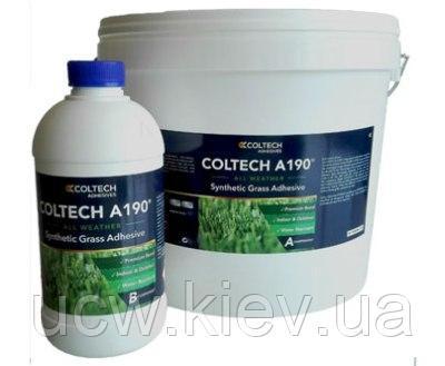 Полиуретановый клей для искусственной травы COLTECH A 190