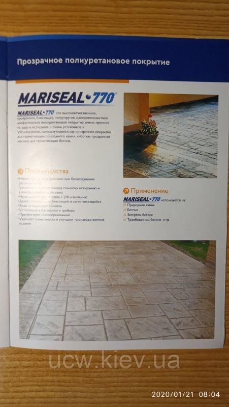 Захист каменю прозорою гідроізоляцією MARISEAL 770 4
