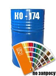 Фарба Емаль кремнійорганічна, захисно-декоративна, атмосферостійка КО-174