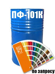 Фарба Емаль пентафталева ПФ-101К