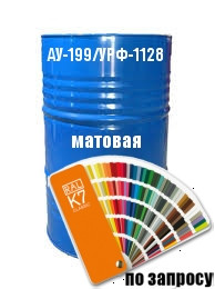 Фарба Емаль алкідна атмосферостійка АУ-199 / УРФ-1128, матова
