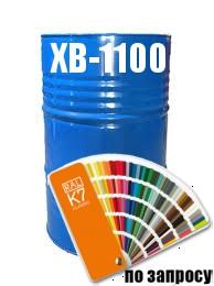 Фарба Емаль для металевих та дерев'яних поверхонь ХВ-1100/ ХВ-1120