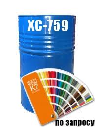 Фарба Емаль хімостійка (захист від кислот, лугів металевих поверхонь) ХС-759
