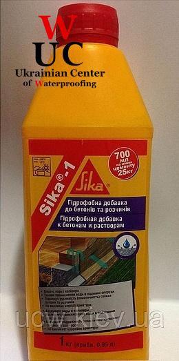 Гидрофобизирующая добавка для растворов Sika-1, 1 кг.