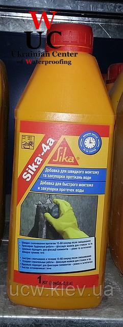 Ускоритель схватывания цементных растворов Sika-4a, 1кг