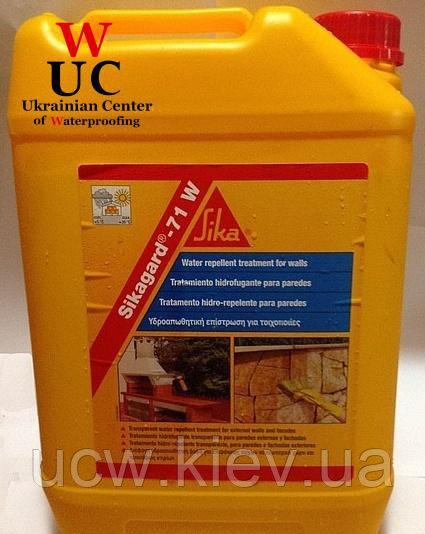 Защитное покрытие для фасадов, гидрофобизатор Sikagard 71 W 5 л