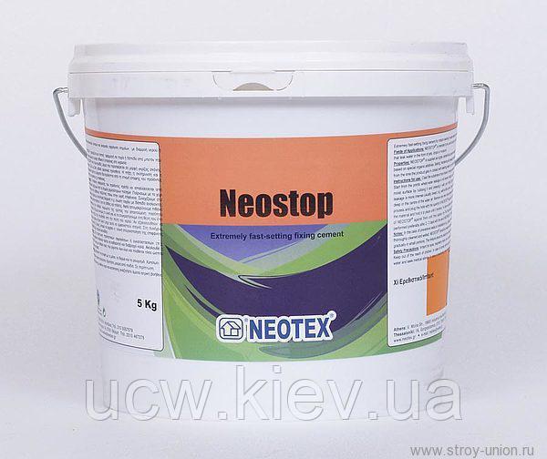 Цементный состав NEOSTOP 5 кг
