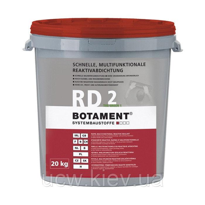 Двухкомпонентный герметик BOTAMENT RD 2 The Green 1 20 кг