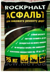 Купить Холодний асфальт від виробника ROCKPHALT