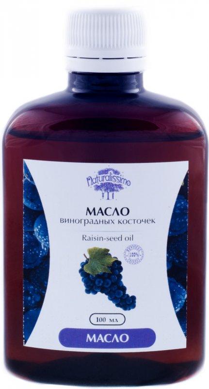 Купить Масло виноградных косточек, 100 мл