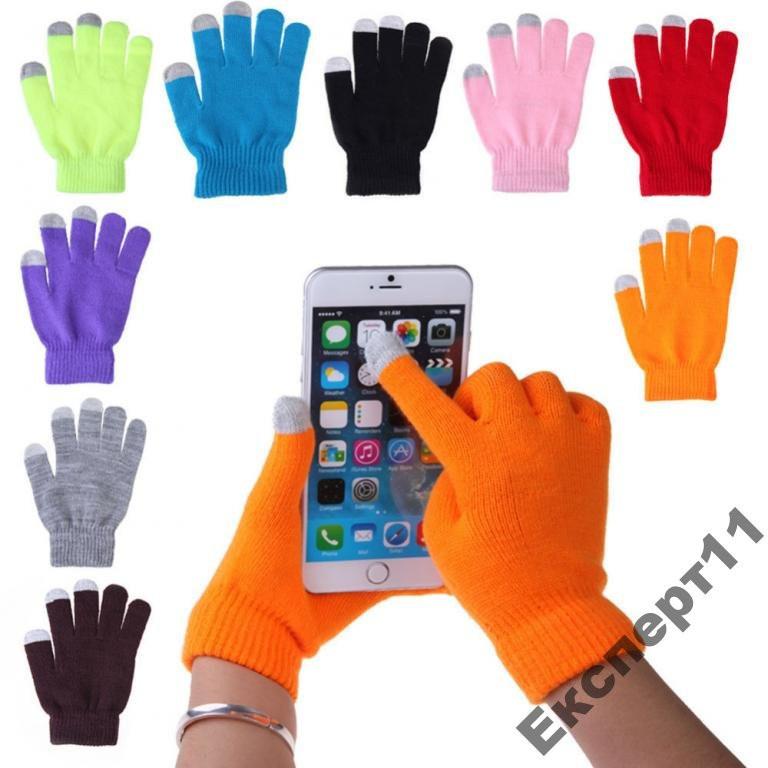 Купить Перчатки для сенсорных экранов