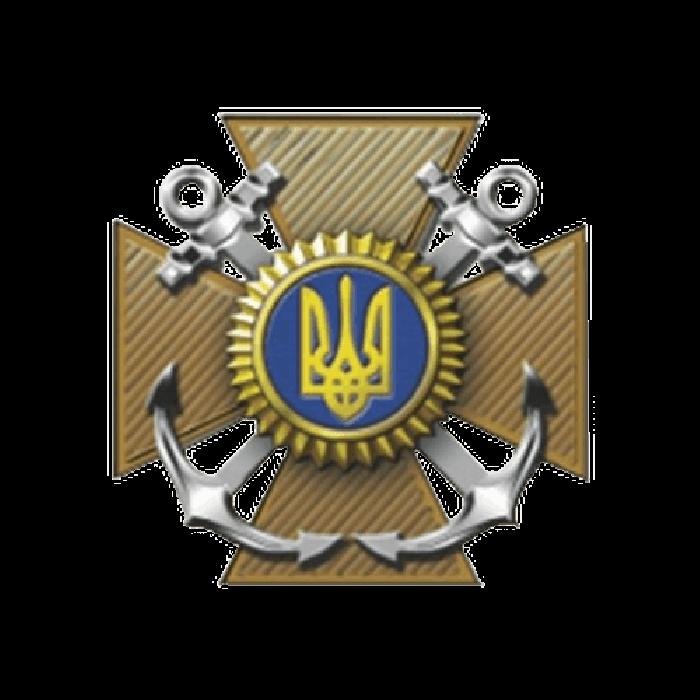 Купити Кокарда на кашкет Військово-Морських Сил метал