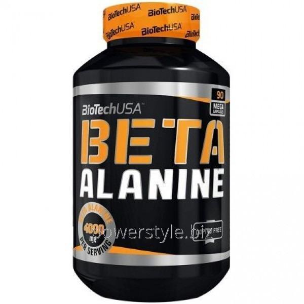 Аминокислота Beta Alanine (90 капсул)