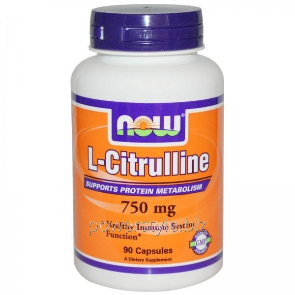 Аминокислота Citrulline 750 mg (90 veg капсулы)