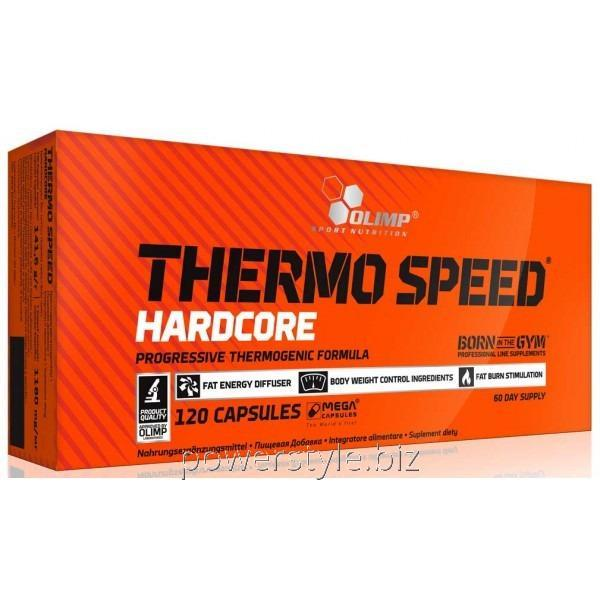 Жиросжигатель Thermo Speed Hardcore (120 капсул)
