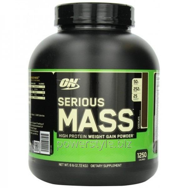Гейнер Serious Mass (2.7 кг)