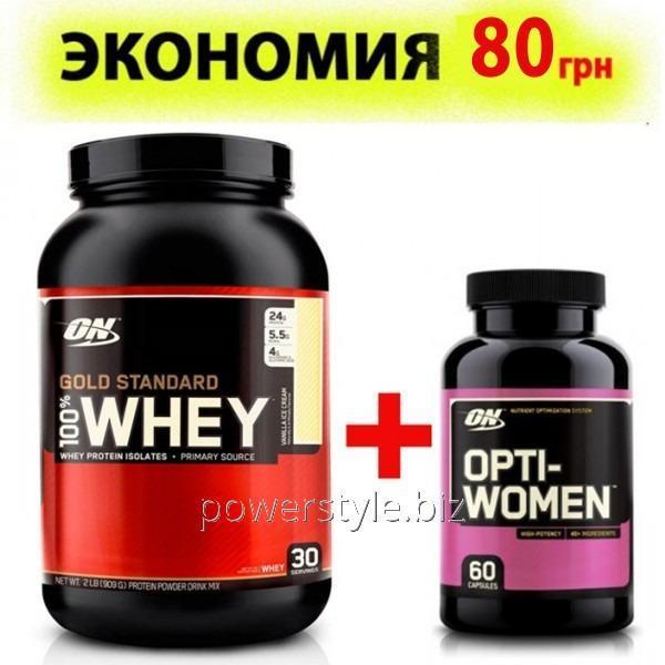 Протеин Комплект товаров №771230