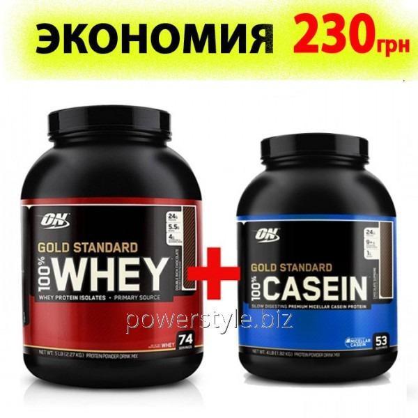 Протеин Комплект товаров №431777