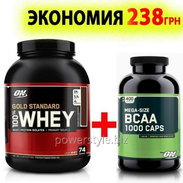 Протеин Комплект товаров №431741