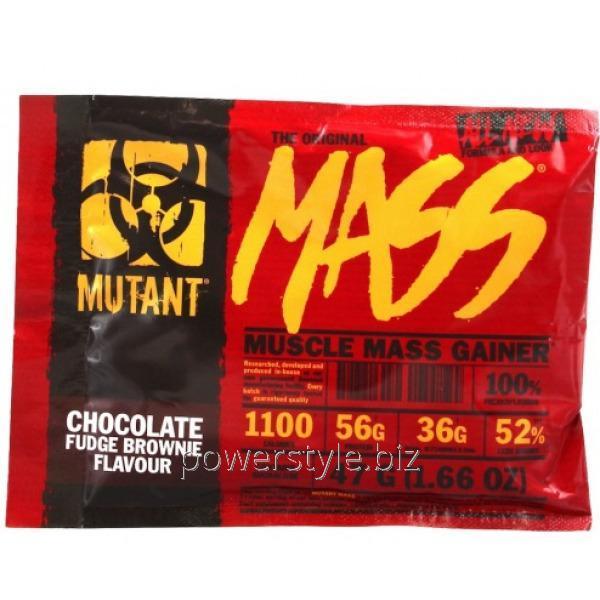 Cмесь Mutant Madness (7,5 грамм)