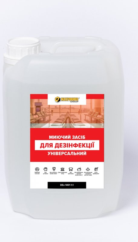 Купити Дезинфікуючий засіб з активним хлором для обробки поверхонь MAXFORMER DEz-1405 f.1