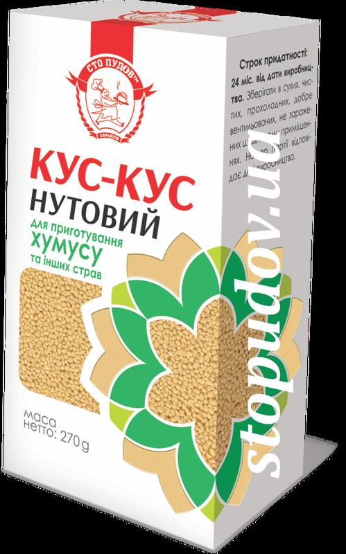 cumpără De grâu crupe