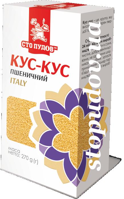 Купить Кус-кус пшеничный, 0,270 кг