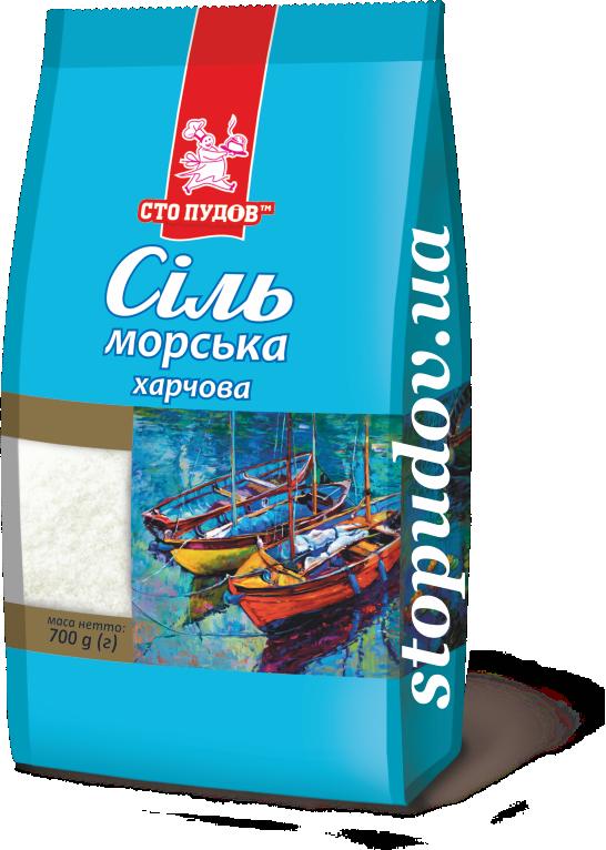 Купити Сіль морська, 700 г