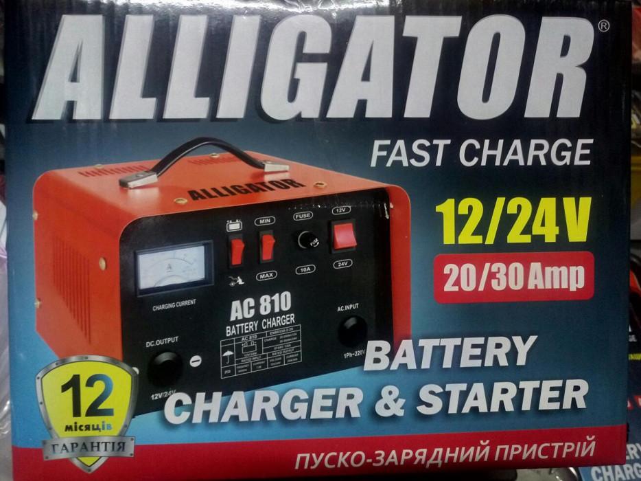 Купить Пуско-зарядное устройство Alligator AC810 45А/старт 130А 12/24V стрел. инд